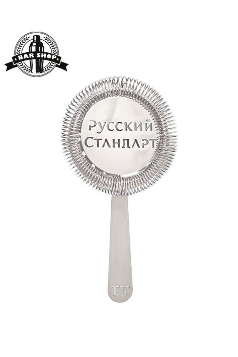 русский-стандарт-2
